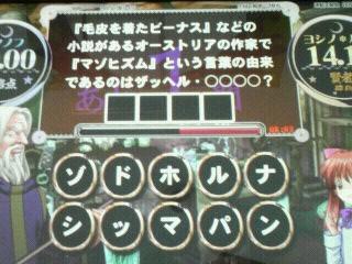 gakumozi04.jpg