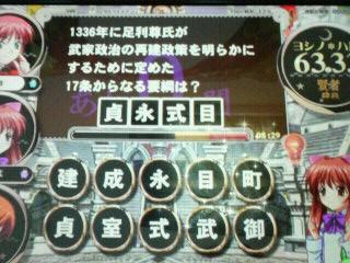 gakumozi06.jpg