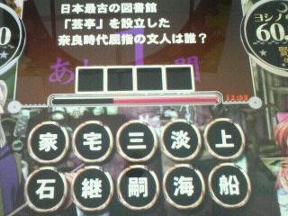 gakumozi07.jpg