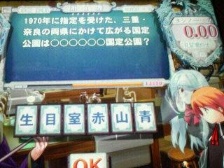 gakunami01.jpg