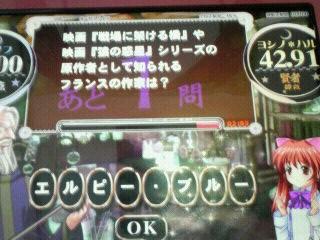 gakunami04.jpg