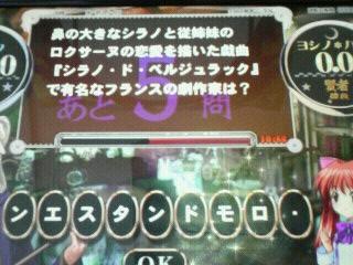 gakunami07.jpg