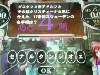 gakunami11.jpg