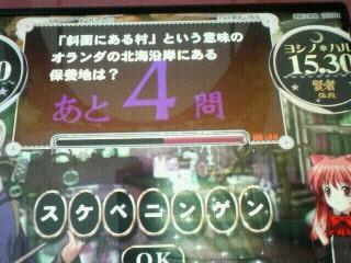 gakunami12.jpg