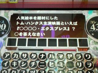geitype01.jpg