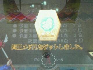 kenou01.jpg
