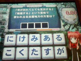 zatsumozi01.jpg