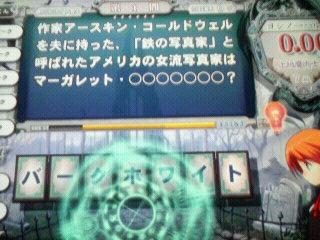 zatsunami01.jpg