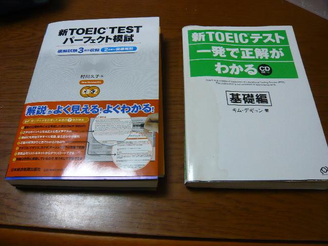 TOEIC1207