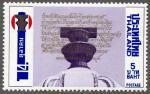 民主記念塔の憲法