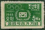 韓国・ロンドン五輪(1948)