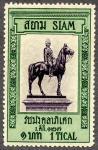 ラーマ5世騎馬像