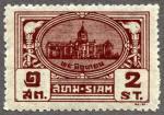 議事堂(1939年)