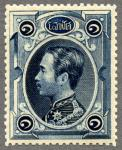 タイ最初の切手