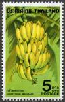 タイ・バナナ
