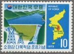 昭陽江ダム