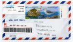 竹島切手カバー