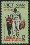 ベトナムの女性兵士