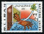 イランの国連批判