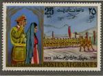 アフガン国王の閲兵