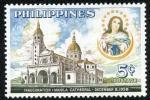 フィリピン・ザンメル