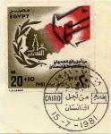アフガンのためのジハード