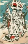韓国の解放1周年の絵葉書
