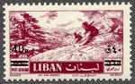 レバノンのスキー