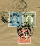 国幣コンビネーション