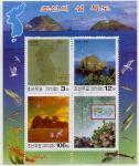 北朝鮮の竹島切手