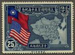 美国開国150年