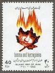 ボスニア・ヘルツェゴビナのムスリム支援