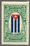 自由キューバ