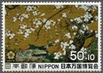 大阪万博寄付金つき切手
