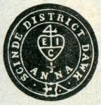 シンド切手の文字