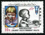 イランの世界保健デー