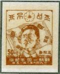 最初の金日成切手