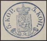フィンランド最初の切手