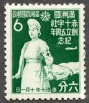 満洲國赤十字社5周年