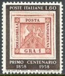 ナポリの切手発行100年