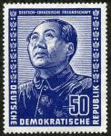 東ドイツの毛沢東