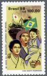 ブラジル移民80年