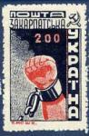 カルパト・ウクライナ1945年