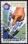 北朝鮮の反核切手