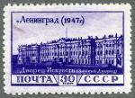 サンクトペテルブルクの冬宮