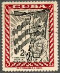 キューバ・革命記念切手