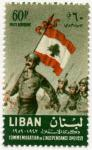 レバノンの兵士
