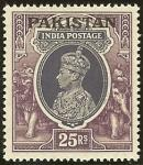 パキスタン加刷切手