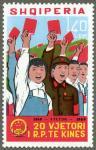アルバニアの文革礼賛切手