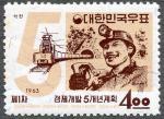韓国・炭坑夫